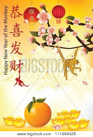 Chinese New Year 2016 - greeting card