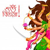 image of navratri  - illustration of goddess Durga in Subho Bijoya  - JPG