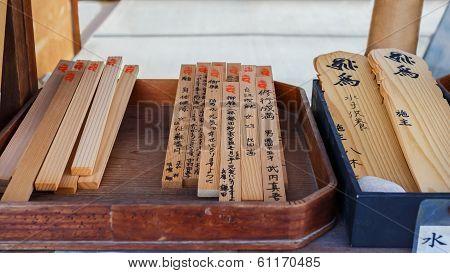 Goma-ki - Wood stick
