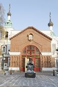 Krasnoyarsk, Russia - Nov.09, 2012: Orthodox Church of St  John the Forerunner and the Archbishop Lu