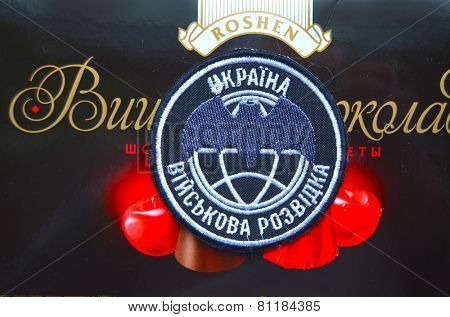 Illustrative editorial. Military secret service of Ukraine chevron.With logo Roshen Inc. Trademark Roshen is property of ukrainian president Poroshenko.At December 20,2014 in Kiev, Ukraine