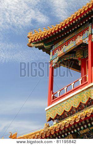 Beijing Forbidden City Architecture