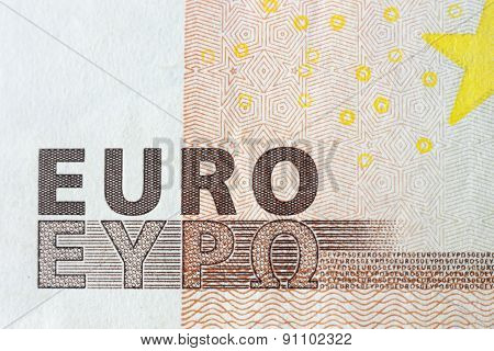 Euro Banknotes, Detailed Text On A New Fifty Euro Banknotes