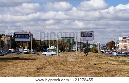 KHARKOV, UKRAINE - CIRCA OCTOBER 2015:  The billboards in the background of urban development. In the center is the car of the prestige class of 60-70's - the white