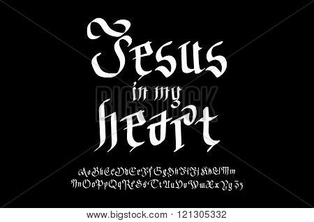 Bible Lettering. Christian Art. Jesus In My Heart.