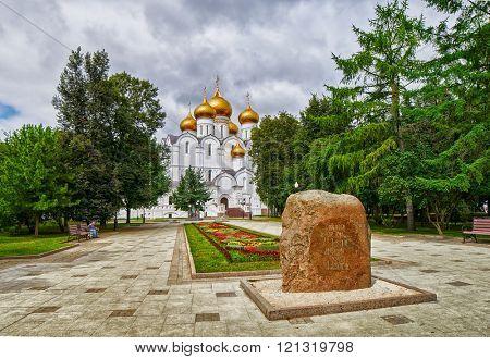 YAROSLAVL, RUSSIA - AUGUST 2015: Uspenskiy Cathedral in Yaroslavl town, Russia