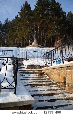 Belokurikha/Russia - January 2016: Eagle sculpture behind