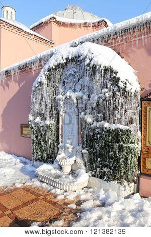 Fountain In Sultanahmet Square, Istanbul
