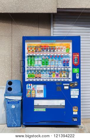 TOKYO JAPAN - DEC 27 2015 : Vending machines of various company in Tokyo. Japan has the highest number of vending machine per capita in the world at about one to twenty three people.