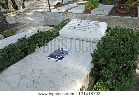 Grave Of Moshe Dayan In Moshav Nahalal