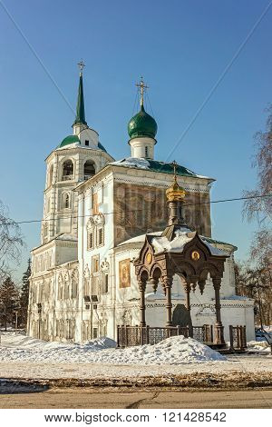 Church Of The Savior Holy Face. Irkutsk. Russia.