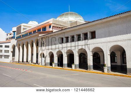 Archeology Museum, Huaraz