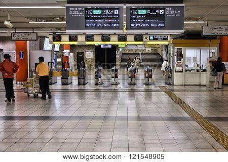 Namba Station, Osaka