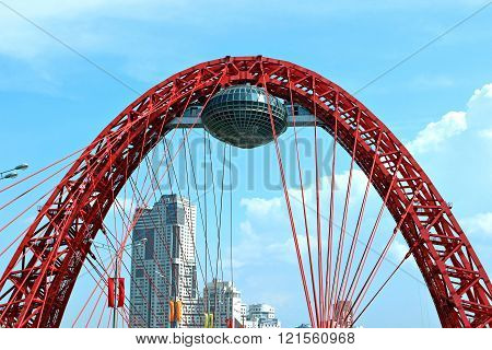 MOSCOW, RUSSIA - MAY 8, 2012: Suspension Picturesque bridge in Moscow