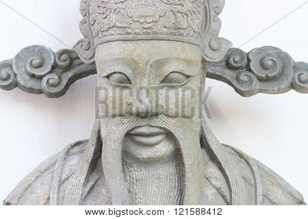 Guardian Statue Or Stone Statue