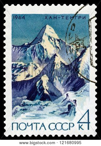 Postage Stamp.   Mount  Khan Tengri.