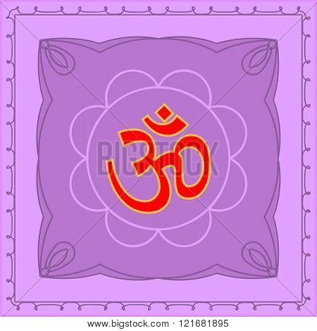 Aum (Om) The Holy Motif Vector Art