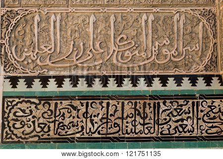 carved Islamic calligraphy in the 14th century Bou Inania medrese in the ancient medina of Fes, Morocco