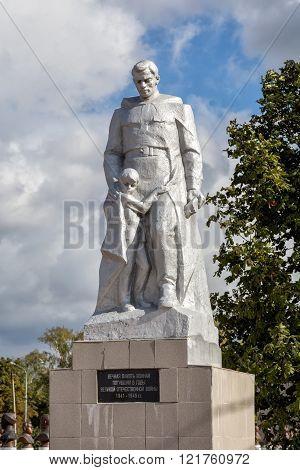 Memorial To Fallen Soldiers. Panino. Russia