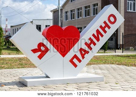 Stele With Words I Love Panin. Russia