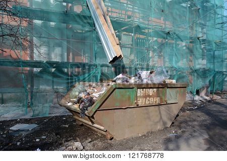 Container for waste removal