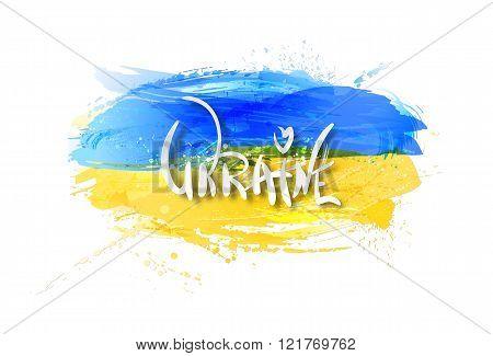 Ukrainian flag. Ukrainian symbolism. Ukraine hand lettering. Colorful watercolor elements. Imitatio