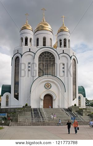 Cathedral of Christ Savior in Kaliningrad. Russia