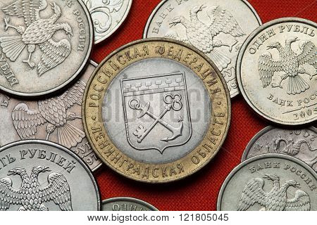 Coins of Russia. Coat of arms of the Leningrad Oblast depicted in the Russian commemorative 10 ruble coin.