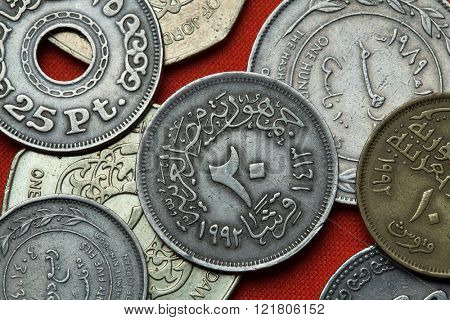 Coins of Egypt. Egyptian 20 piastre (qirsh) coin from 1992.