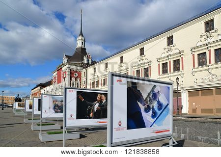 Moscow, Russia - March 14, 2016. advertising the Moscow Easter Festival RZD on the square in front of Kazansky station