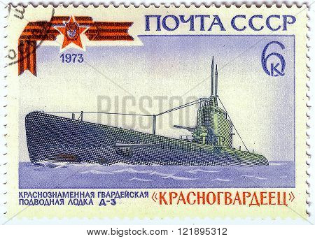 USSR - CIRCA 1973: A stamp printed in USSR shows Submarine Krasnogvardeyets series Soviet Warships circa 1973