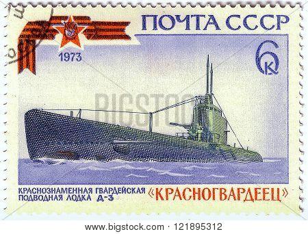 USSR - CIRCA 1973: A stamp printed in USSR shows Submarine Krasnogvardeyets series Soviet Warships circa 1973