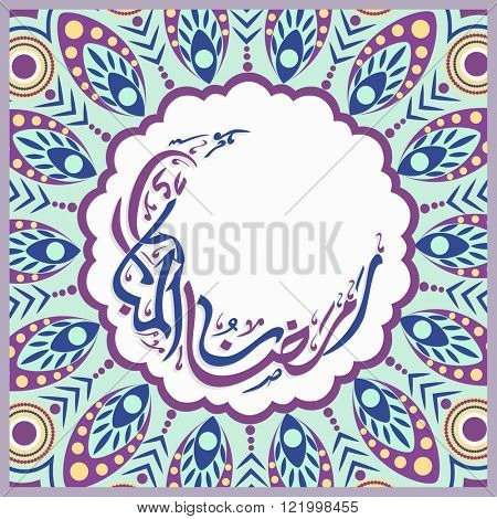 Beautiful floral design decorated frame with Arabic Islamic Calligraphy of text Ramazan-Ul-Mubarak (Happy Ramadan) in crescent moon shape for Holy Month of Muslim Community celebration.