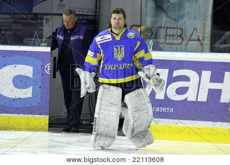 Goalkeeper Igor Karpenko Of Ukraine
