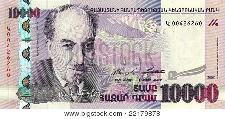 Money Banknote - 10000 Dram