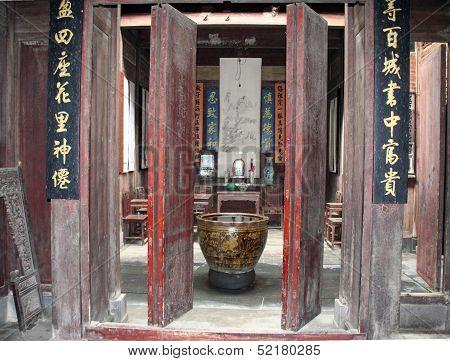Traditional Chinese Room Interior, Anhui, China