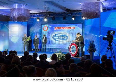 RUSSIA, MOSCOW - DEC 11, 2013: On stage presentation title Company of the Year 2013 in Lotte Plaza Hotel. Organizer - Rosbusinessconsulting.