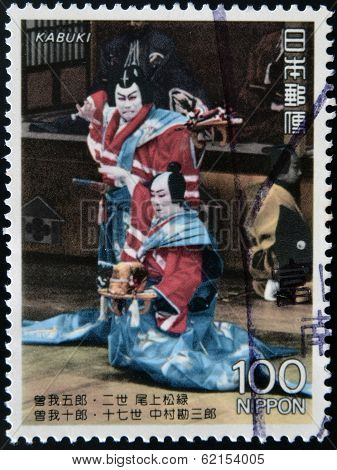 A stamp printed in Japan shows Kabuki