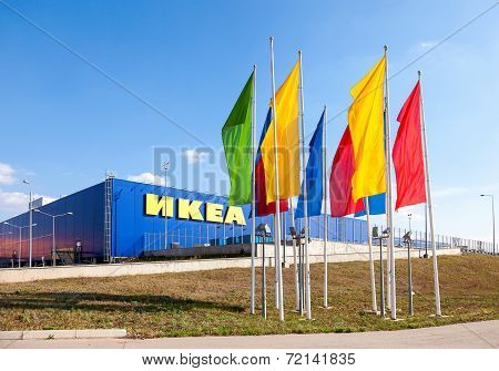 Samara, Russia - September 14, 2014: Ikea Samara Store. Ikea Is The World's Largest Furniture Retail