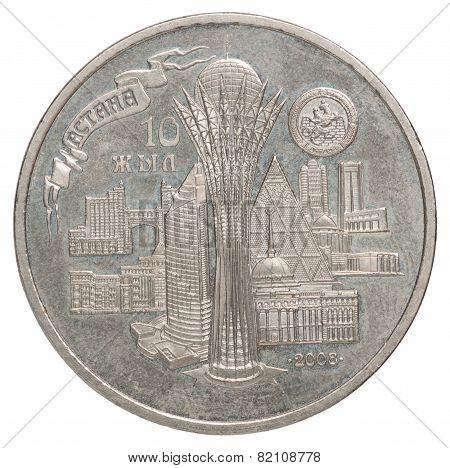 Kazakhstan Coin Tenge
