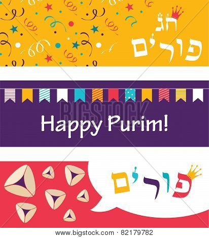 banners for Jewish holiday Purim, in Hebrew, with set of traditional objects and elements for design