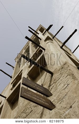 Bastakiya Windtower