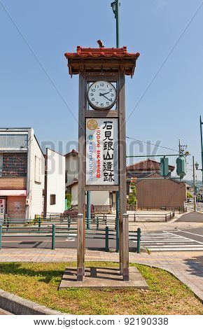 Street Clock near Odashi station In Oda, Japan