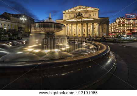 The Building Of The Bolshoi Theater At Night.