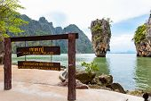 Постер, плакат: Nameplate Khao Tapu Or James Bond Island