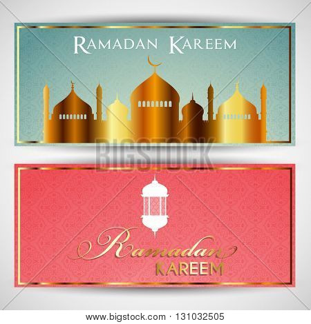 Collection of two headers for Ramadan