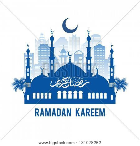 Emblem for islamic holy holiday Ramadan.Best badge for your design. Easy for edit and use.