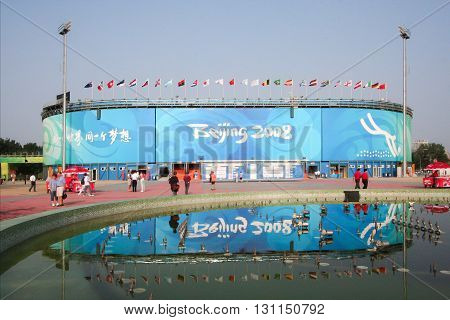 BEIJING, CHINA - AUGUST 19: Chaoyang Park Beach Volleyball Ground Stadium at the Summer Olympics 2008. August 19, 2008 in Beijing, China.