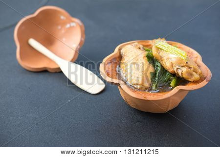 Chinese vegetable stew mixture of vegetables on pottery bowl