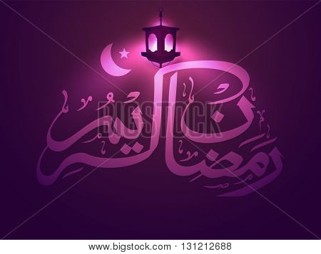 Glossy Arabic Calligraphy text Ramadan Kareem shining in Lantern light for Holy Month of Muslim Community Festival Celebration.